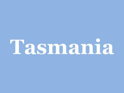 aquamate-water-tanks-tasmania